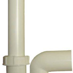 HL136.3 Сифон DN40 для кондиционеров с запахозапирающим устройством (шт.)